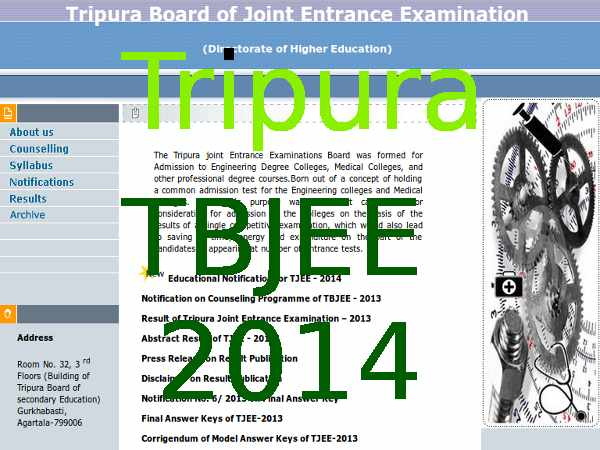 Download Tripura TBJEE 2014 admit card