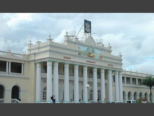 Mysore University UG examination time table 2014