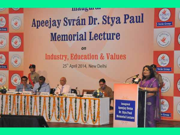 Lecture by Lord Swraj Paul