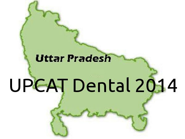 How to apply for UPCAT Dental 2014?