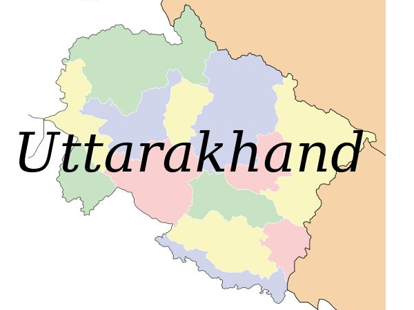 Uttarakhand State Entrance Examination 2014