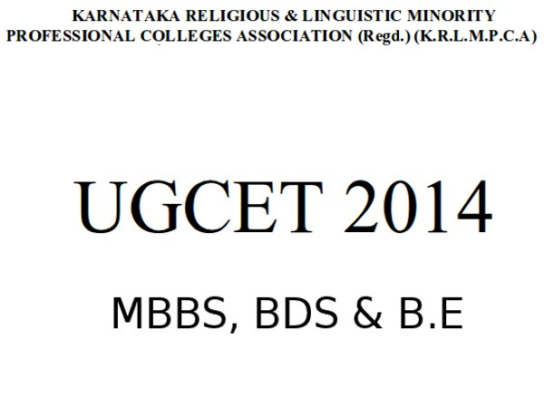 UGCET 2014 entrance for MBBS, BDS & B.E admission