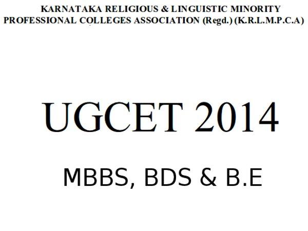 UGCET 2014 entrance for MBBS, BDS & B.E admission