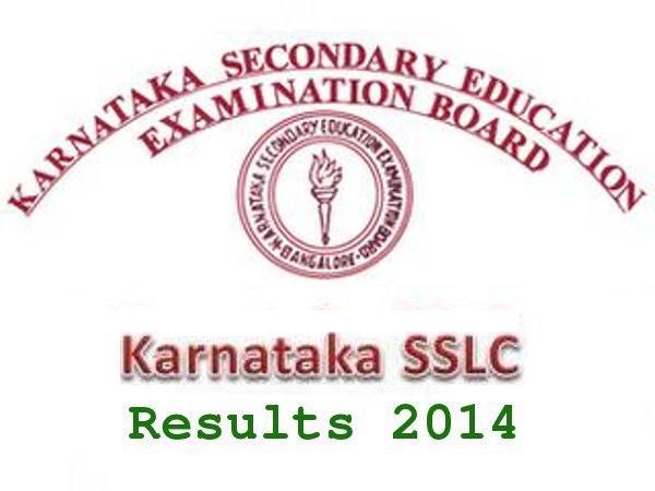 Karnataka SSLC exam 2014 results on 12th May