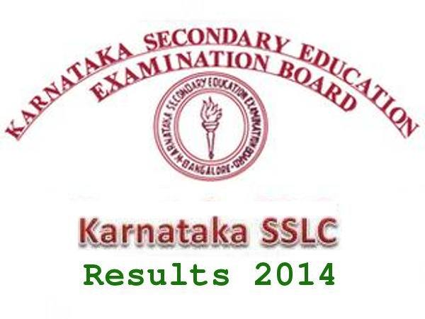 Karnataka SSLC 2014 results today at 12 PM
