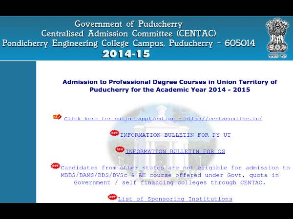 MBBS, BDS, B.Tech Admissions at Pondicherry