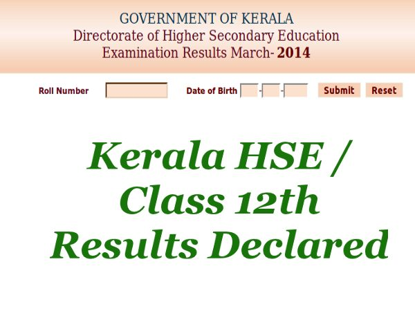 79.39% of students cleared Kerala HSE Exam 2014