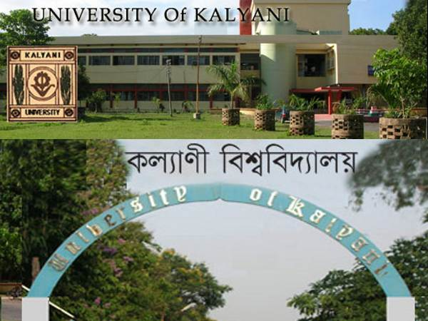 MBA and Diploma Admission at University of Kalyani