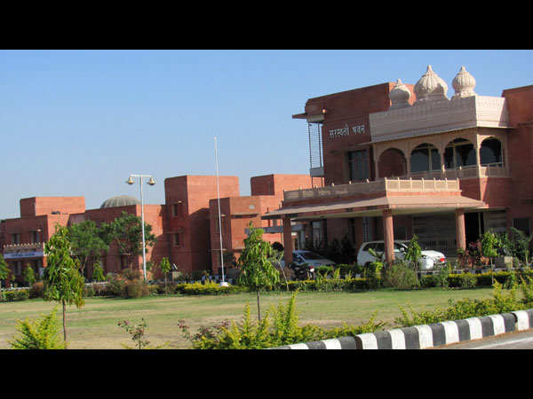 University of Kota admission for 2014-15