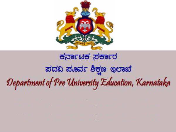 Karnataka II PUC Supplementary Exam Timetable 2014