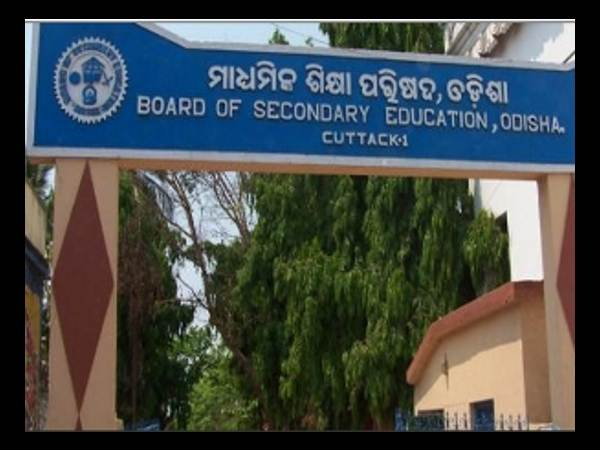 Odisha HSC supplementary exams from 17th June 2014