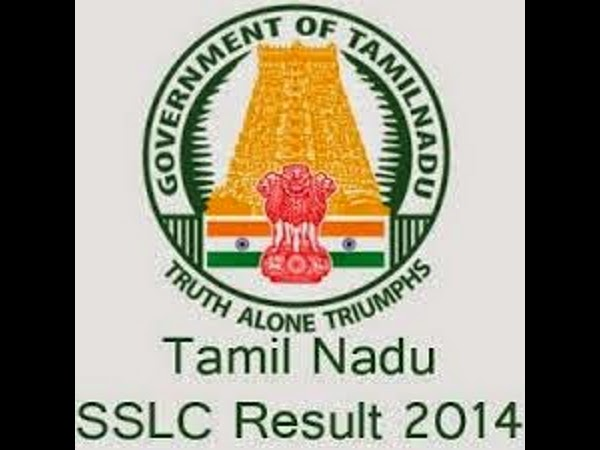 Tamil Nadu SSLC 2014 results are out