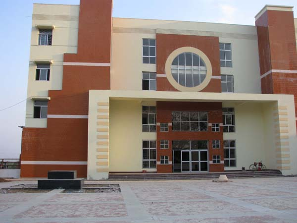 M.Sc and M.Tech Admissions at NIT, Agartala