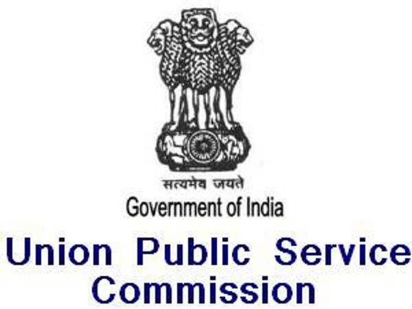 UPSC Civil Services Examination 2014