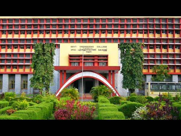 Government Engineering College, Thrissur