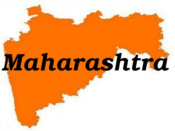 Maharashtra Class 12th results today