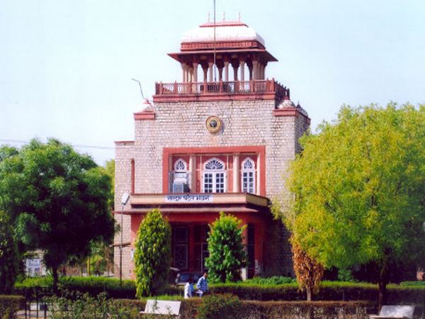 University of Rajasthan admission 2014