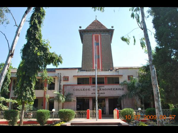 Government College of Engineering, Aurangabad