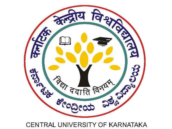 Karnataka Central University Entrance Examinations