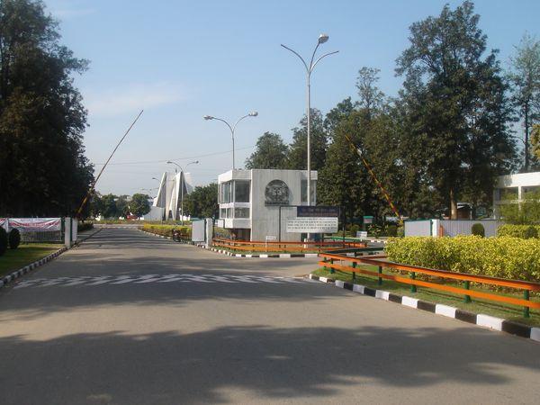 MBA Admission at Punjabi University