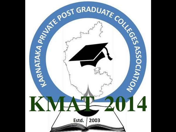 KMAT 2014 Online Application Form