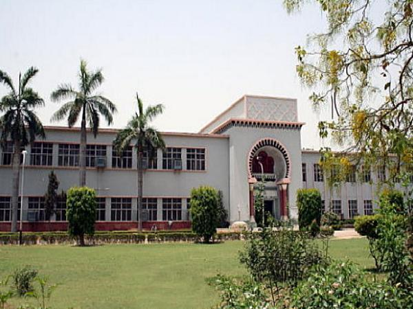 Faculty of Law, Aligarh Muslim University, Aligarh