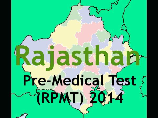 RPMT 2014 re-test will be held on July 27
