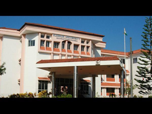 B.Ed Admission at Kannur University