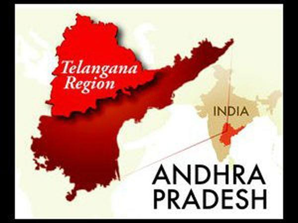 Telangana to have higher education institutes
