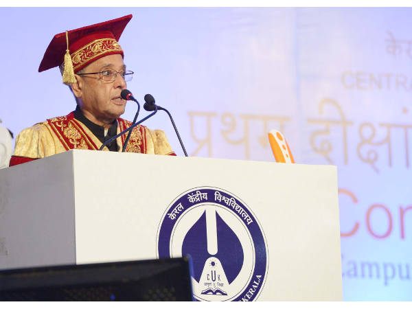 President commends Central University of Kerala