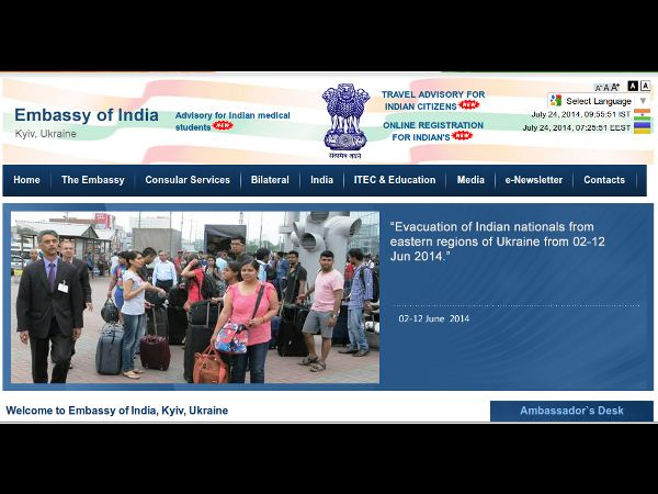 Indian students to postpone travel to Ukraine