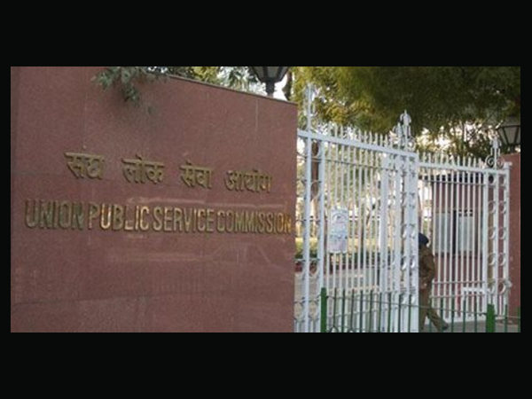 UPSC - CSAT pattern issue to be resolved soon