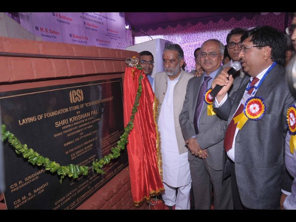 Chief Guest Shri Krishan Pal je innaugrating the foundation stone of ICSE Faridabad House