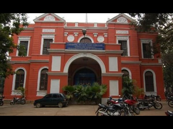 Engineering courses admission at UVCE, Bangalore