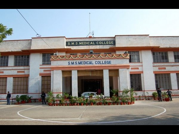 Sawai Man Singh Medical College, Jaipur