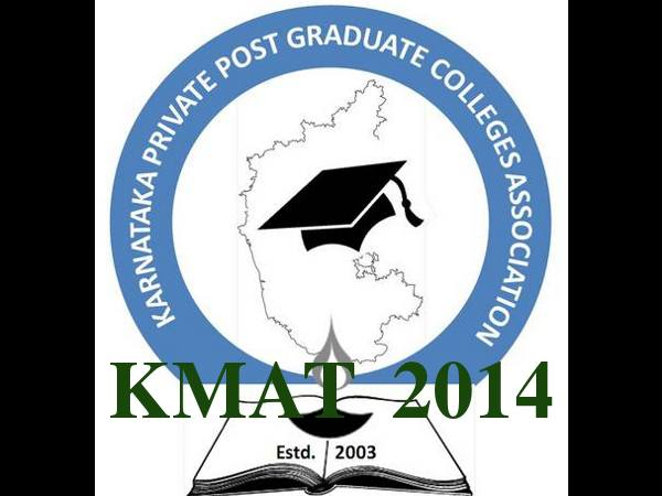 KMAT 2014 results on August 22