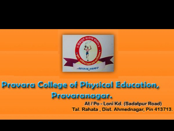Pravara College of Physical Education, Ahmednagar