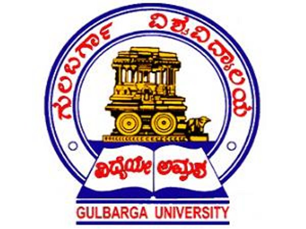 Vivekananda Rural Education Society College of Physical Education, Raichur