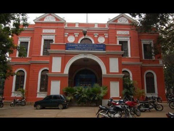 UVCE, Bangalore revises fee structure