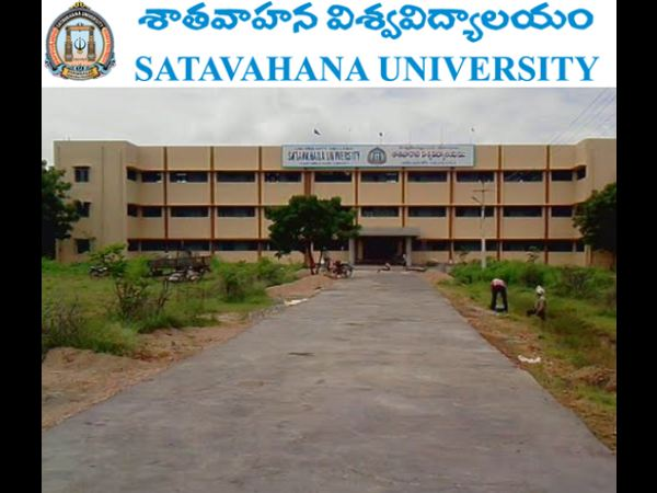 Satavahana University to shut down