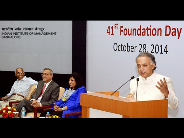 IIM Bangalore celebrates 41st foundation day
