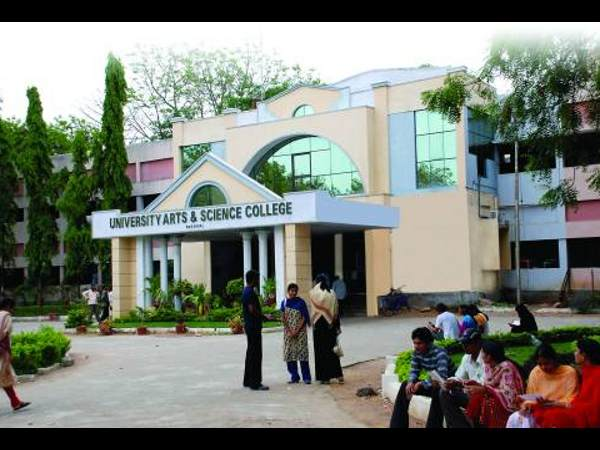 Distance courses admission at Kakatiya University
