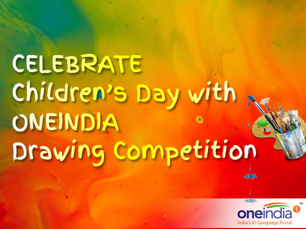 Oneindia Drawing Competition