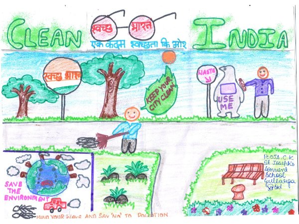 Oneindia Drawing Competition Entries