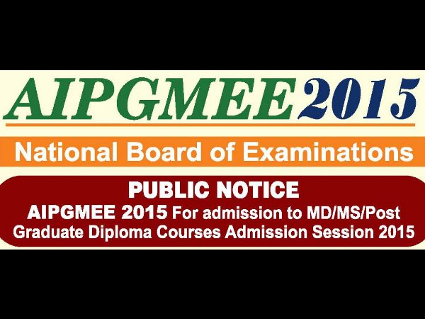 AIPGMEE 2015: Schedule of the test