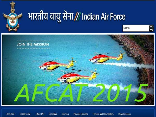 AFCAT 01/2015 online registration procedure
