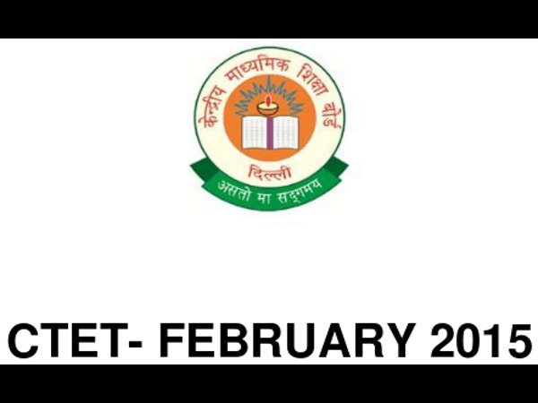 CBSE CTET February 2015 Time Table