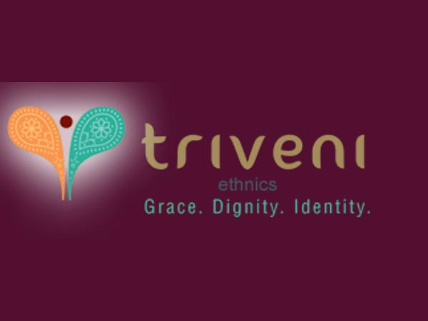 Triveni u-Design Contest Awards Best Student