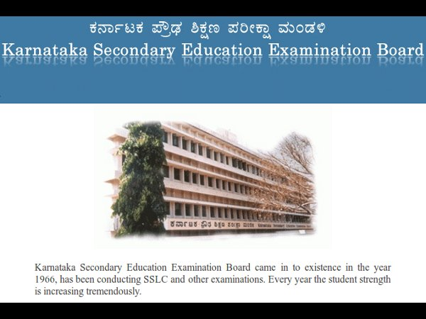 KSEEB to introduce grading system for SSLC