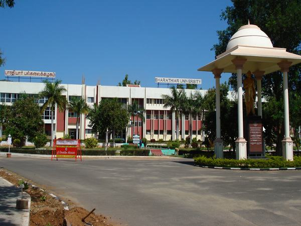 Distance B.Ed Admission at Bharathiar University